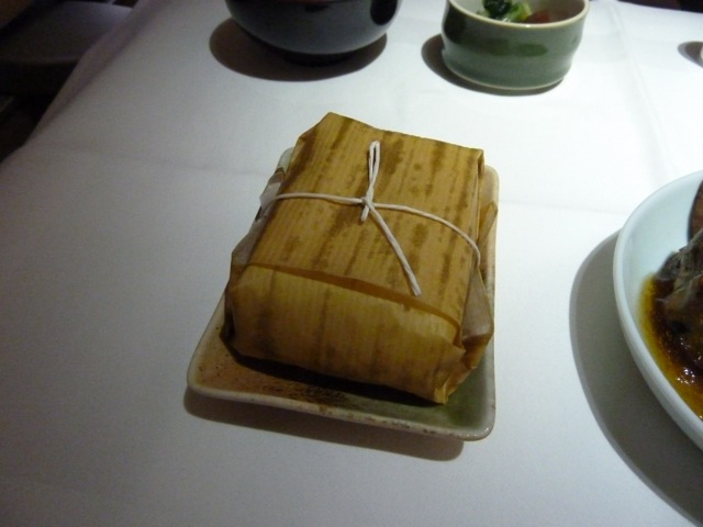 Gohan package.
