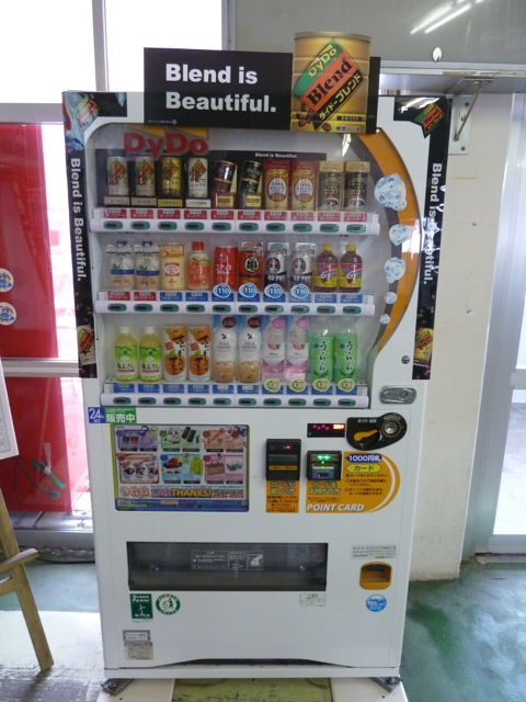 Vending machine at Kutchan station. The interesting thing is that you can get hot and cold drinks from the same machine!