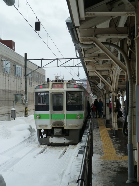 My train at the Otaru terminus.