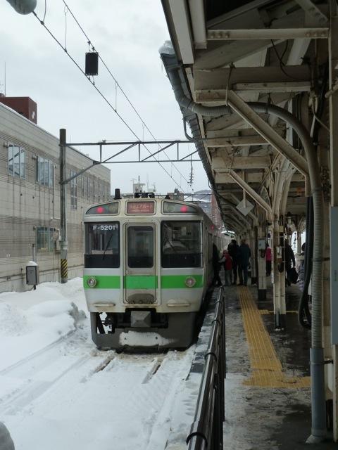My train at the Otaru terminus.