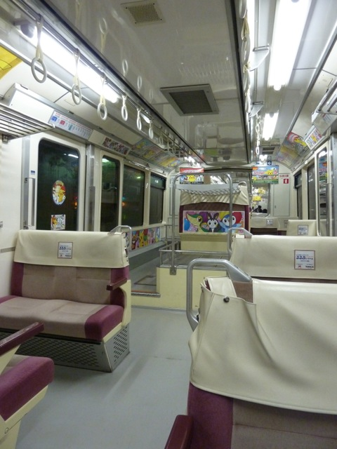 Carriage view of the monorail to Hamamatsucho.
