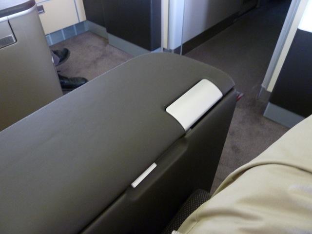 Left armrest.