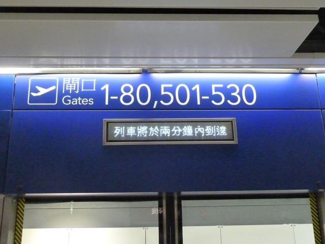 P1090783