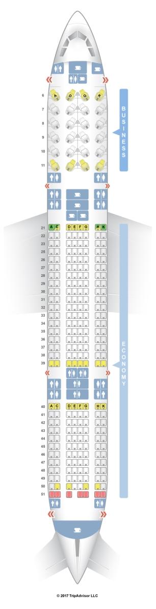 Garuda_Indonesia_Airbus_A330-300_V2